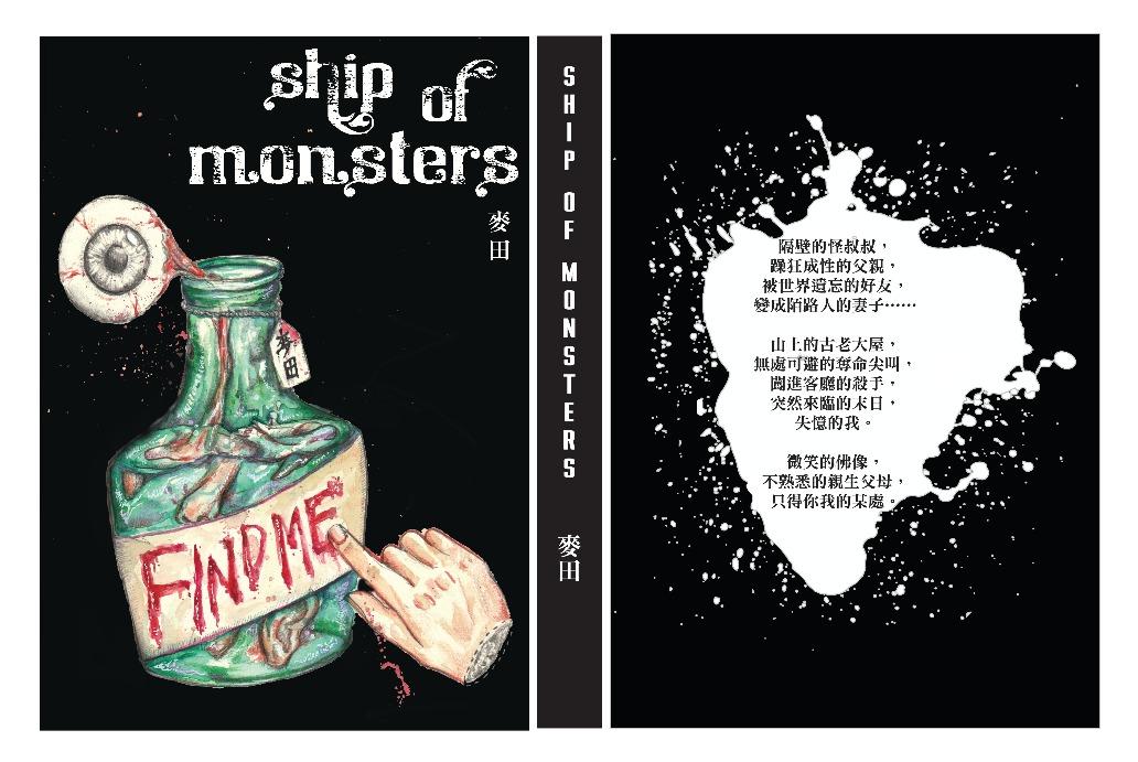Artrist:Momo Leung 梁家碧 | Associate Member | The Hong Kong