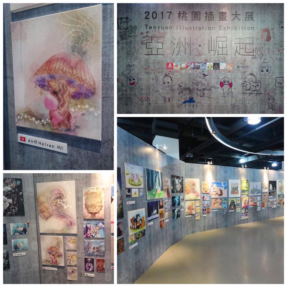 "Took part in ""2017 Taoyuan Illustration Exhibition"""