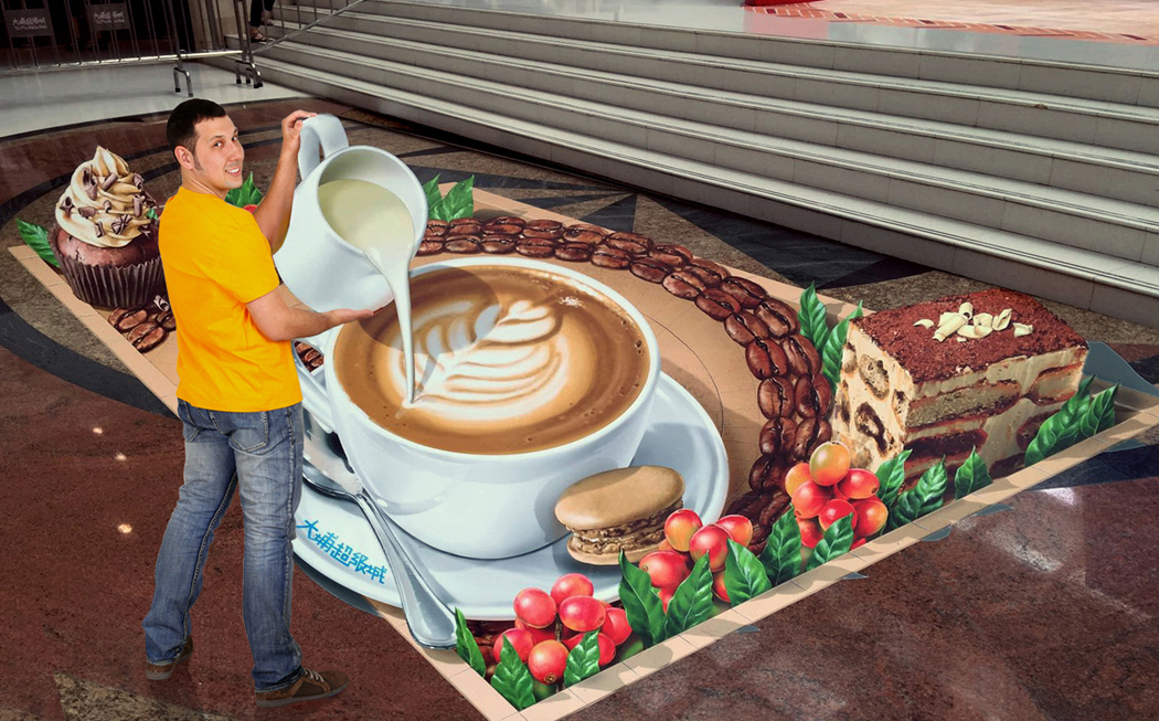 3D Trick art- Coffee Fest, 大埔超級城商場
