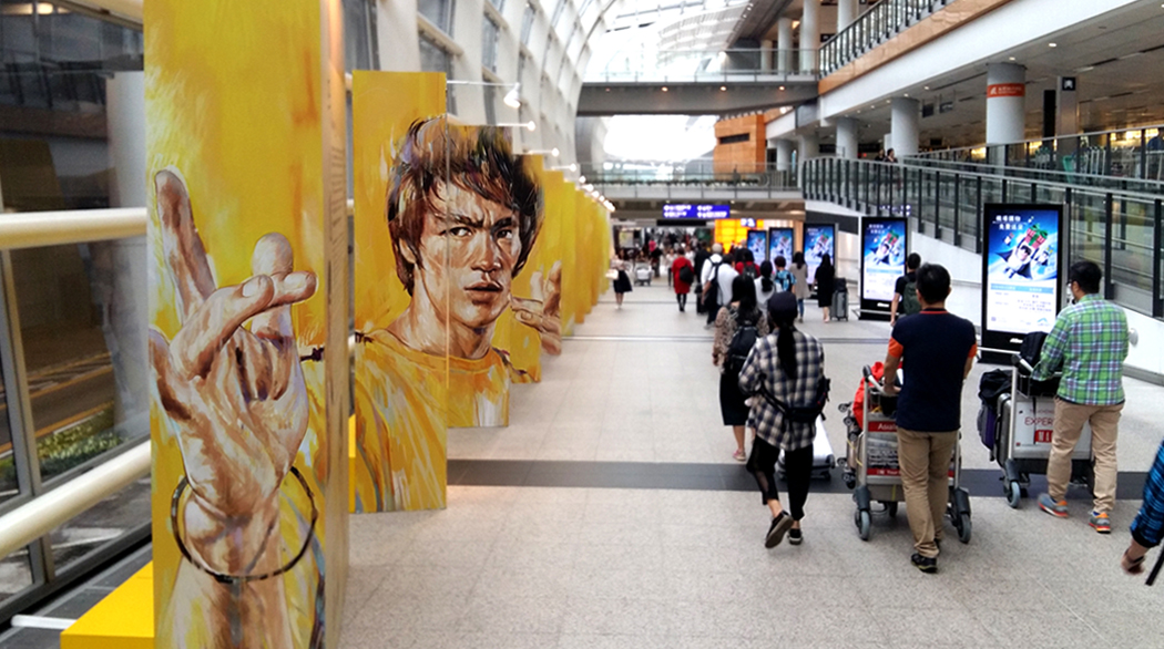 3D Trick Art-Alive Bruce Lee Exhibition, HK International Airport